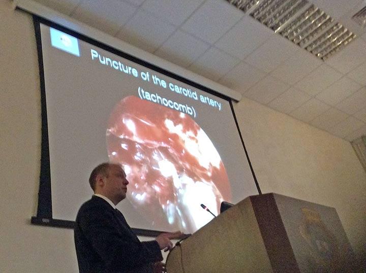 эндокусково доклад нейрохирурга григорьева